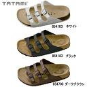 TATAMI Wupper - BIRKENSTOCK - Lady's sandals 854103/854183/854703 ●