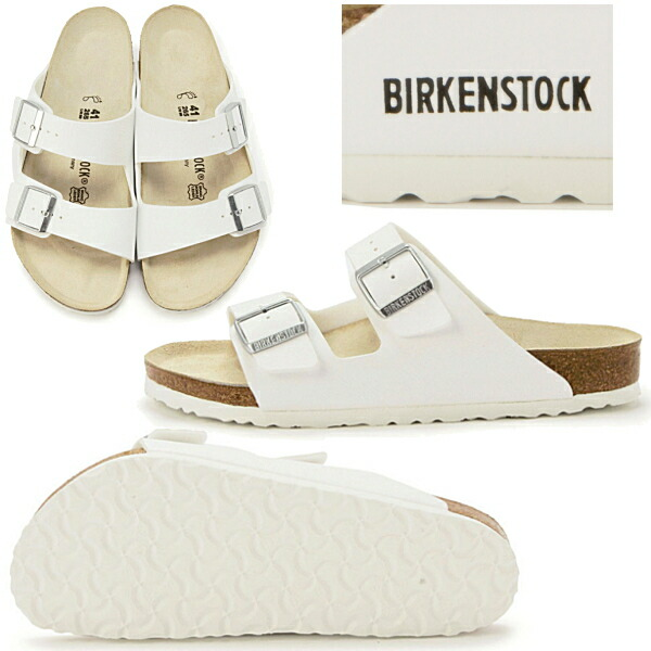 Birkenstock express coupon code