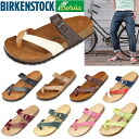 Birkenstock Betula Meer BIRKENSTOCK Betula mia Womens mens Sandals Meer ladies men's ladies men's sandal さんだる-