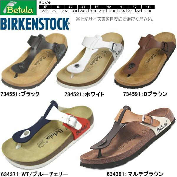 c6f3a0b99044 birkenstock papillio arizona sandals uk