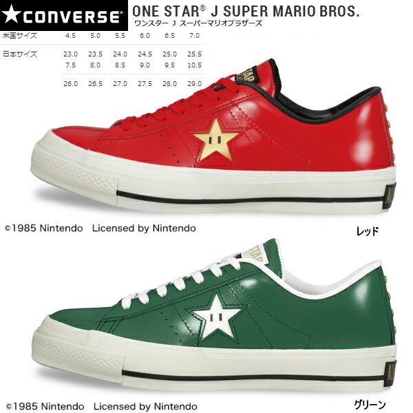 ローカット CONVERSE ONE STAR J SUPER ...