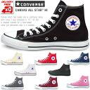 Converse canvas all-star high-cut genuine CANVAS CONVERSE ALL STAR HI sneakers men women 1 ladies ladies sneaker sneaker Rakuten 1 shoe store lead