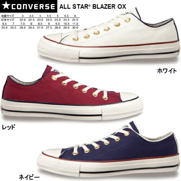 all star converse price