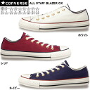 Converse all-star low cut CONVERSE ALL STAR BLAZER OX Blazer ox men's women's sneaker men's ladies sneaker sale very cheap-