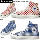 Converse canvas all-star フリルタイ Hyatt CONVERSE ALL STAR FRILL-TIE HI canvas all star converse sneaker sneaker Womens ladies-