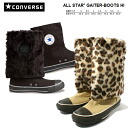 Converse all star Womens CONVERSE ALL STAR GAITER-BOOTS HI sneaker boots fur is removable 2-WAY type Hyatt sneak ladies ladies sneaker boots-[]