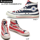 Converse canvas all-star stars & Byrds Hyatt CONVERSE ALL STAR STARS BARS HP HI canvas all star converse sneaker sneaker mens ladies men's ladies-