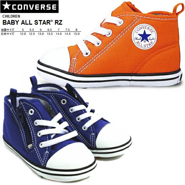 Baby Boy Converse Shoes