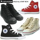 Converse all-star kids CONVERSE CHILD ALL STAR RZ HI supervised all-star Hyatt kids shoes / boys / girls / black / white / red / yellow / green KIDS BOYS GIRLS sneaker 1