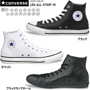 Converse all-star leather Hyatt LEA CONVERSE ALL STAR HI mens Womens sneakers white men's ladies sneaker 1