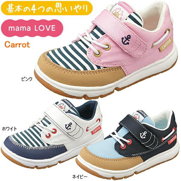 Lead-Kids of shoes | Rakuten Global Market: Carrot child Shoes ...