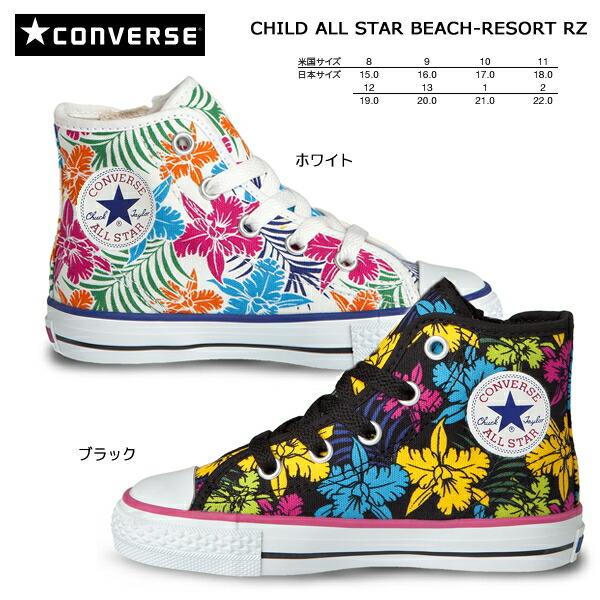 Shoes shop LEAD | Rakuten Global Market: Kids sneakers converse ...