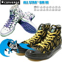 Converse all star Batman Hyatt CONVERSE ALL STAR BM HI DC Comics collaboration mens Womens sneakers men's ladies sneaker-