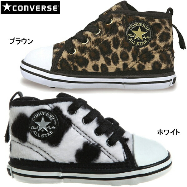 Youth Converse Shoes Sale