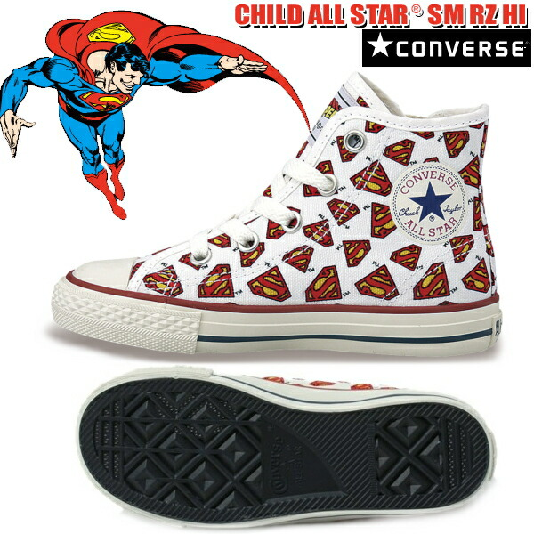 converse for kids boys