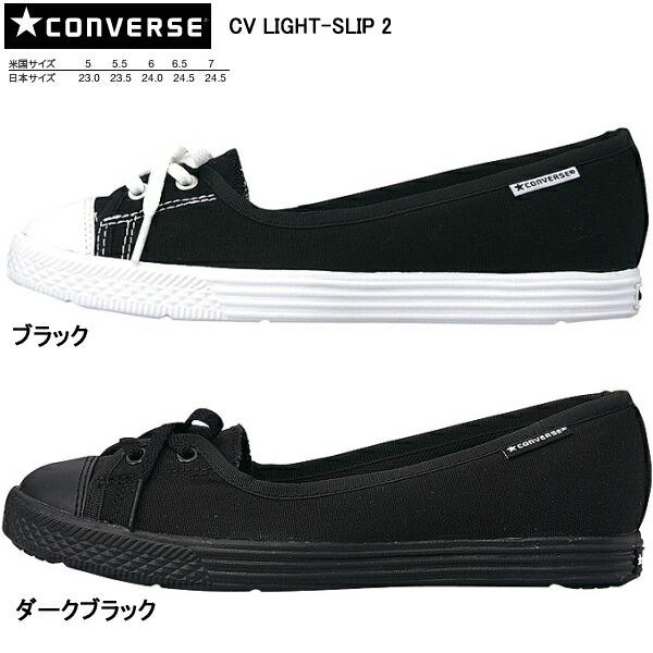 Black Converse Ladies Sale
