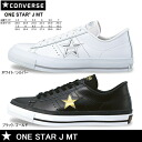 Converse one star leather OX CONVERSE ONE STAR J METALLIC onestar metallic sneakers men's women's stores limited model made in Japan made in japan sneaker sneaker-[201302. _ _