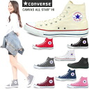 Converse all star high cut canvas 1 CANVAS CONVERSE ALL STAR HI low げきやす Rakuten shopping shoes lead