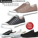 Lead of 3 regular article Converse men gap Dis sneakers all-stars slip-ons CONVERSE ALL STAR SLIP III OX slip low-frequency cut men's ladies sneaker slip-on ● shoes mail order shoes of the relief