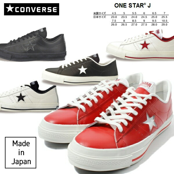 Ladies Converse One Star Shoes
