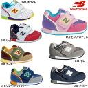 뉴 밸런스 베이비 키즈 스 니 커 즈 New Balance FS996 뉴 밸런스 아이 신발 소년 소녀 newbalance kids sneaker ○