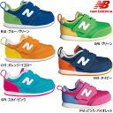 뉴 밸런스 키즈 베이비 스 니 커 즈 620 New Balance FS620 신발 아동 신발 아기 신발 소년 소녀 newbalance kids sneaker ○