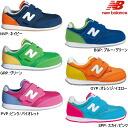뉴 밸런스 키즈 스 니 커 즈 620 New Balance KV620 아동 신발 소년 소녀 newbalance kids sneaker ○ [ fs3gm ]