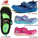 New Balance kids sandals sneakers New Balance KA206 aqua shoes water shoes kids shoes sneakers New Balance ● regular article