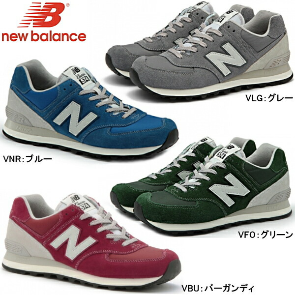 new balance ml574 sold