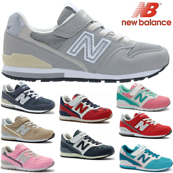 new balance outlet prices