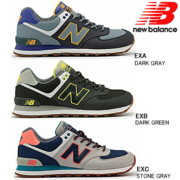 new balance 574 store supply warehouse