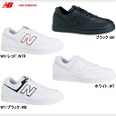 New balance ladies men's sneakers New Balance CT250 new balance men's Dancewear newbalance mens ladies sneaker 1