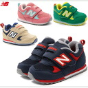 New balance baby kids ' sneakers 312 New Balance FS312 kids shoes baby shoes boys girls newbalance sneaker 1 kids