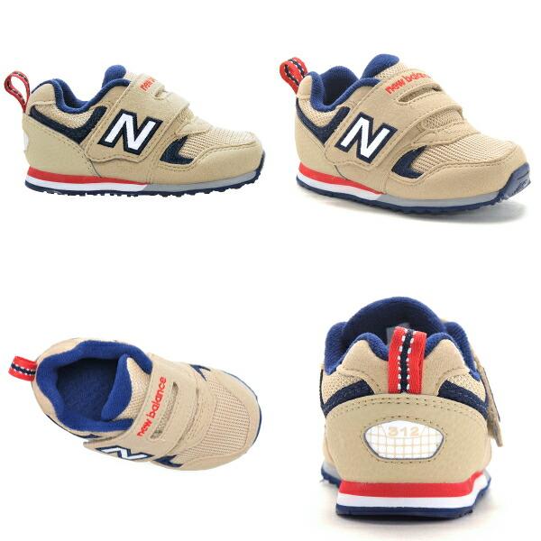 Baby Boy New Balance Shoes