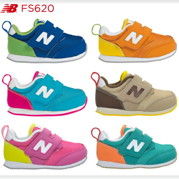 baby new balance sneakers