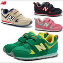 New balance kids ' sneakers 312 new balance K312 children shoes boys girls kids sneaker newbalance 1