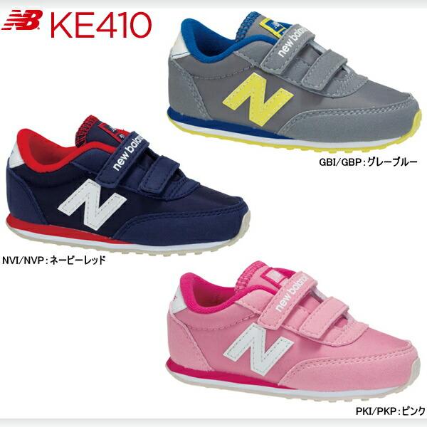 girls new balance 410