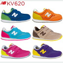 New balance kids ' sneakers 620 New Balance KV620 kids shoes boys girls newbalance kids sneaker 1