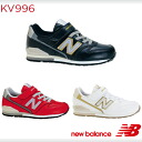 New balance 996 kids sneakers New Balance KV996 new balance kids shoes boys girls newbalance kids sneaker 1