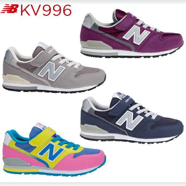 画像を拡大する , ○ニューバランスキッズジュニアスニーカーNewBalanceKV996ニューバランスシューズ子供靴