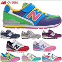 New balance kids ' Junior sneakers New Balance KV996 new balance shoes children shoes boys girls big boobs without newbalance kids sneaker 1