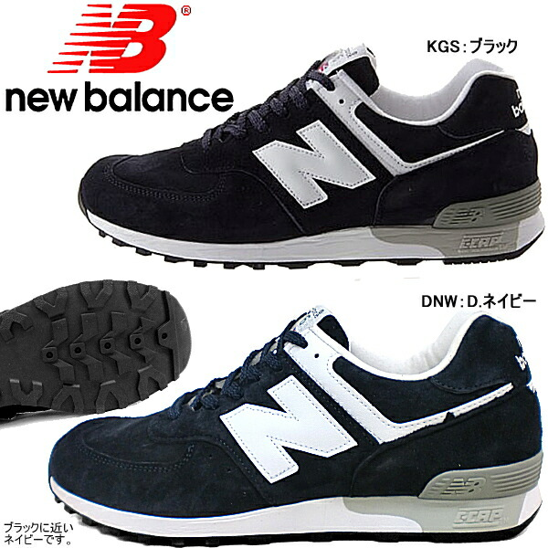 new balance 576 dnw