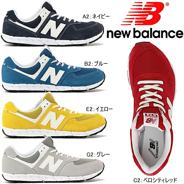 new balance model 574 Color