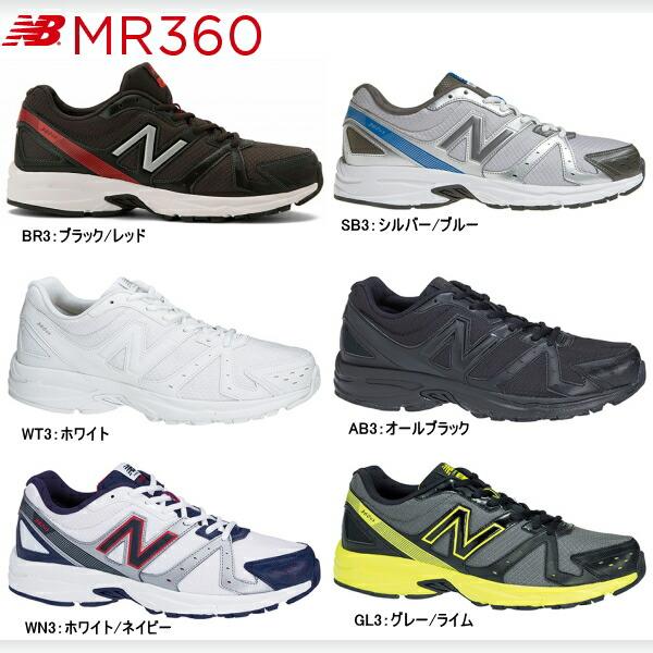 Wholesale Mens New Balance 360 - En Store Lead S Item Nb Mr360