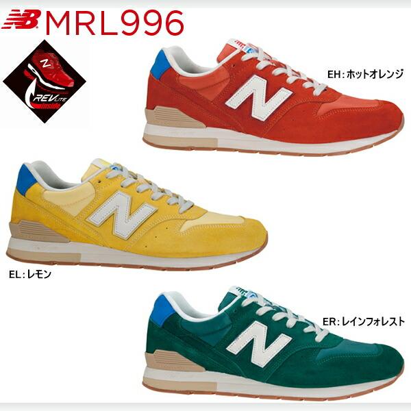mens new balance 996
