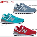 newbalance ladies sneaker mens ladies sneaker for New Balance ladies sneakers New Balance WL574 New Balance running shoes women ●