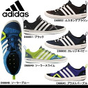 Adidas sneakers men water shoes adidas ADIBOAT CC LACE アディダスアディボートアウトドアシューズ land and water for two uses sneakers sneaker ●