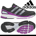 sneaker sale for 21 Adidas sneakers running shoes Lady's response CSH21 adidas Response CSH G61235 women ●
