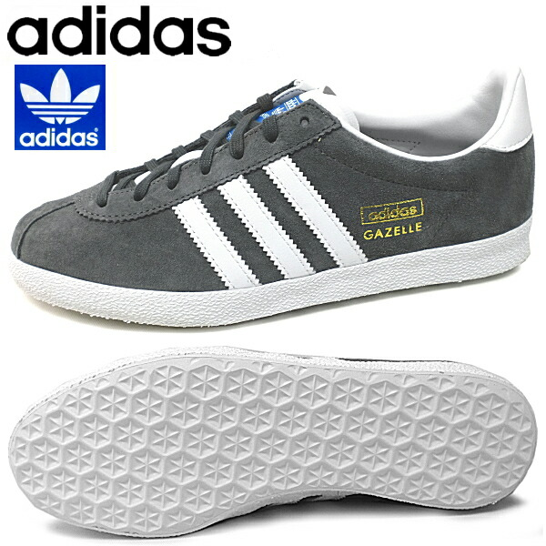 gazelle shoes adidas