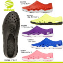 «Summer» adidas water shoes men's women's sneaker clog light leisure adidas LITE LEISURE Sandals adidas sandal sneaker-